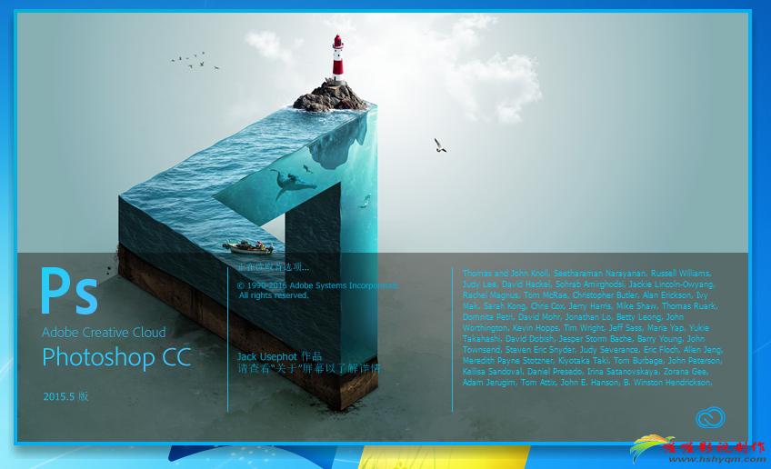 图形编辑软件 Adobe Photoshop CC 2015.5