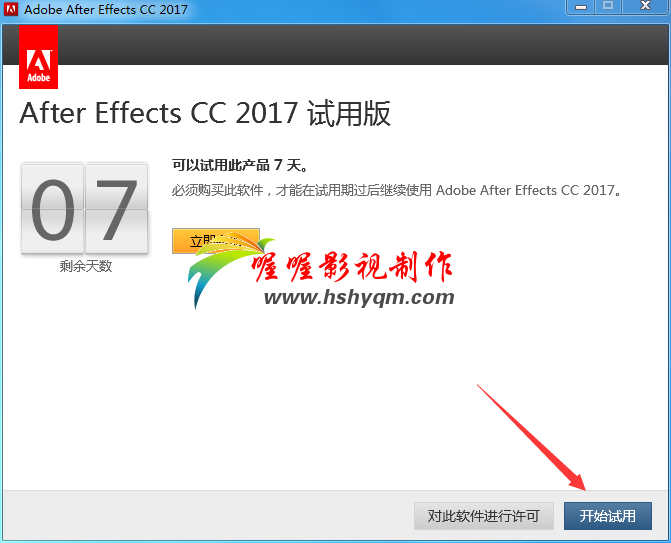 Adobe After Effects CC 2017 v14.0.0 Win64+破解文件