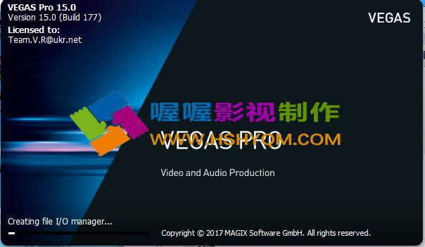视频剪辑软件 MAGIX Vegas Pro 15.0.177插图1