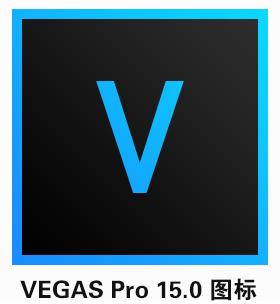 视频剪辑软件 MAGIX Vegas Pro 15.0.177插图