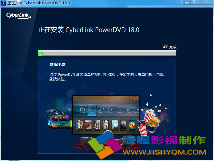 CyberLink_PowerDVD_Ultra_18.0.1415讯连科技PowerDVD极致版18.0.1415