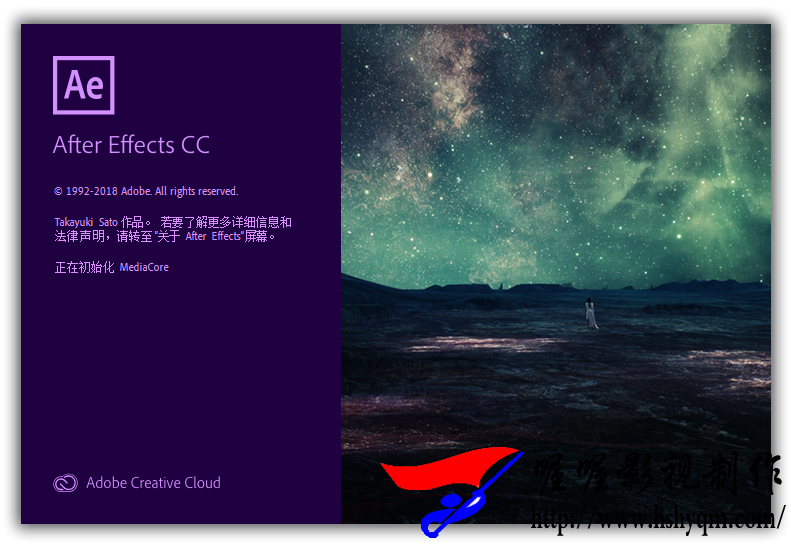 Adobe After Effects CC 2019(16.0.0.235)