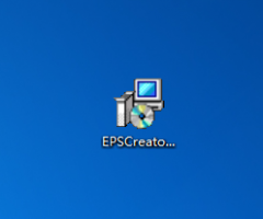 EPSCreatorUltraLight_Installer(EPS制作软件)