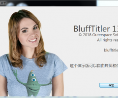 BluffTitler v13.8.0.0 3D文字制作软件 中文破解版